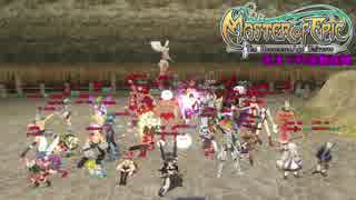 【MoE】Master of Epic 気まぐれ活動記録 Part.7