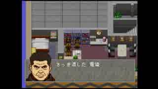 [実況] リンダキューブアゲイン part10