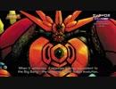 ゲッターロボの歴史&超合金魂 GX-87『ゲッターエンペラー』発売決定特報