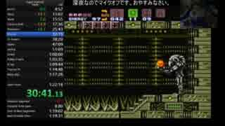 【 IGT 00:50 達成 / ゆっくり 】スーパーメトロイド 100% RTA in 1:21:29 (3/6)