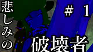 【Total War:WARHAMMER Ⅱ】悲しみの破壊者 #1【夜のお兄ちゃん実況】