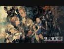 【Nintendo Switch版FF12】『FINAL FANTASY XII THE ZODIAC AGE』 Trailer for Nintendo Switch and Xbox One