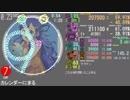 simai EXP カレンダーにまる 赤7+ HD画質