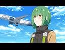 ガーリー・エアフォース #07「惑いの先」