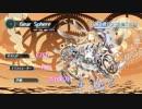 『エンゲージプリンセス』ボカロSONG DreamCollection Vol.2
