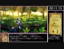 【RTA世界3位】オーディンスフィアLt新価格版発売間近記念part2【ゆっくり実況】