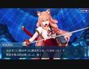 【実況】今更ながらFate/Grand Orderを初プレイする! 復刻CCCイベ17