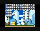 【実況】 他人の改造マリオをキンタマなめ太郎がプレイする part1 【友人マリオ】