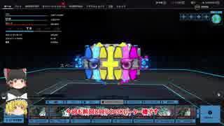 【ゆっくり実況】エンジョイ勢のROBOCRAFT‐023(PSKローター機改修)T3
