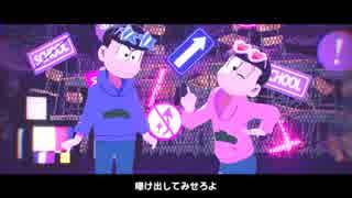 【MMDおそ松さん】ロキ【材木松】