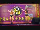 【台湾】外国人が見られない台湾の凄いお祭り No.1587  (美女編)