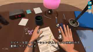 【Hand Simulator】迫真ハンドスピナー部 休息の裏技.mp3