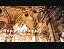 【無料フリーBGM】王宮の優雅なバロック「Royal_Baroque」