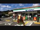 【実況車載動画】だいにせかいのスカイライン 027【バーチャルキャスト】