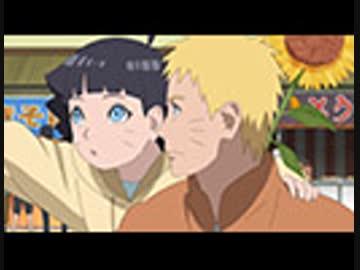 ボルト アニメ 動画