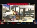 「スマッシュボール杯 スマブラSP 東日本リーグ」1st ROUND [第11試合] ブルード vs クロ