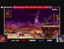 「スマッシュボール杯 スマブラSP 東日本リーグ」1st ROUND [第12試合] しゅーとん vs たぬき