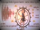 チルノがヒンドゥー教の神になった時の曲【東方アレンジ】