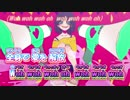 【ニコカラ】マニック【音街ウナ×Rana】[*Luna]_OFF Vocal コ...