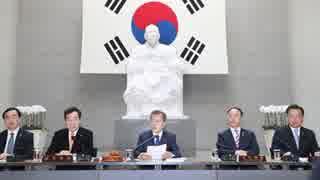 【韓国】文大統領が伊藤博文を暗殺した安重根の遺骨を「必ず発掘する」中国や北朝鮮と共同で発掘作業宣言ニダ!願望垂れ流しに一同失笑(笑)