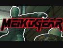 【実況】新米女隊員がはじめてのメタルギア2-MGS2-(17)