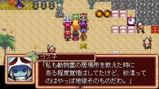 【VIPRPG】フレイム冒険記 プレイ48