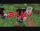 【Minecraft】Biomes O' Plentyで城砦網を築く 3章 第2回【ゆ...