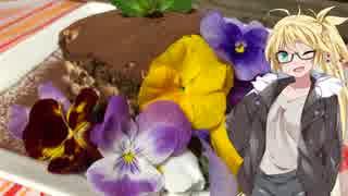 小料理屋あまやどり #05『花屋とティラミス』【VOICEROID】