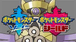 【ポケモン剣盾】Pokémon Direct 2019.2.27を全作プレイヤーが実況【ソード・シールド】