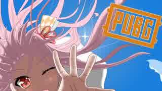 ポニテ茜と葵ちゃんのGO!GO!PUBG #3
