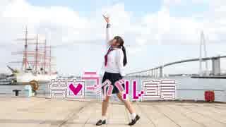 【ゆりあん】告白ライバル宣言【セーラー