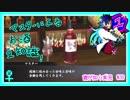 ★龍が如くHD★熱き世界!極道デビュー!★実況#38★