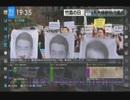 竹島の日式典に韓国人活動家が乱入 辺りは一時騒然に