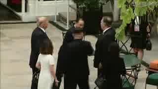 《米朝首脳会談2日目》トランプ大統領・金正恩 委員長が会談を前に記者会見