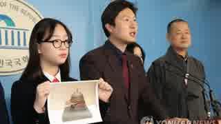 【韓国】「日本は無償で全て韓国に返還せよ!」日本が正当な手法で入手した文化財に韓国が難癖、全日本人大激怒!