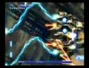 グラディウスV 4周目ステージ1~3(通しプレイ)