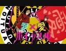 【ヒプマイMMD】愛×愛ホイッスル【観音坂独歩・伊弉冉一二三】※着せ替え注意