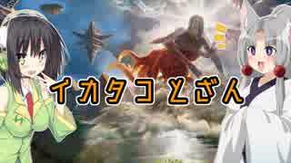 【MTG】イカタコ登山 参【モダン】