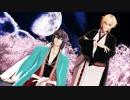 【MMD薄桜鬼】上弦の月