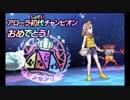 【初見実況】おきらくにアローラ地方を大冒険!【ポケモンSM】 Part60