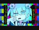 【初投稿】低音系女子がハローディストピア【歌ってみた】
