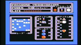 【スペースハンター】誰もが認めるクソゲーをやろう会_Part3