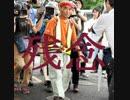 【ゆっくり雑談】尾畠春夫さんが東京から大分まで徒歩を断念した原因はバカッターだった