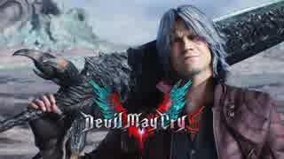 【最終PV】新作「デビルメイクライ5 Devil