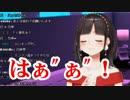 """鈴鹿詩子「はぁ""""ぁ""""!こっからが重要なとこじゃないですか!なんでマシュマロ途中で終わらしてんだ!」"""
