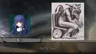 【シノビガミリプレイ】シノビ大戦 2サイクル目【実卓7人】