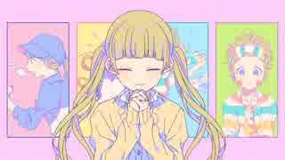 【誕生日記念】 可愛くなりたいを歌ってみた 【ギリンカ】