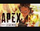 司令官と3人でApex Legends実況♯2!