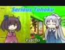 【Serious Sam 3】シリアスとーほく その20【VOICEROID実況】