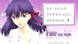 劇場版「Fate/stay night [Heaven's Feel